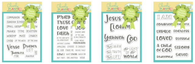 clearly planned faith stamp sets